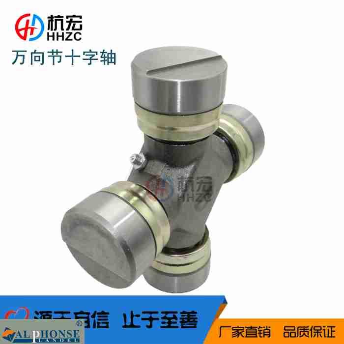 Automotive universal joint bearing cross drive bearing assembly EQ153 new 47X140 Dongfang 70