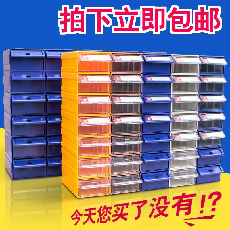 グループの小箱に全仕切る格プラスチック容器を引き出し式櫃ネジ箱のツールボックス