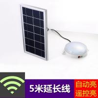Solar energy lamp household split solar lighting lamp ceiling lamps for indoor and outdoor outdoor wireless remote control lamp