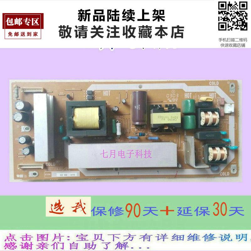 Sharp LCD-32Z110AS32 LCD TV langue survolteur haute tension de l'alimentation électrique de la carte de circuit imprimé ch