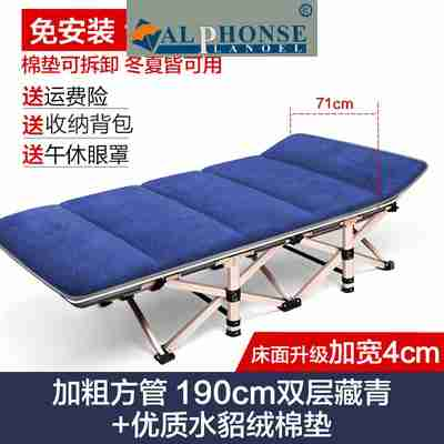 Aluminum folding bed, office nap, lunch bed, simple accompanying bed, portable single outdoor reinforced camp bed