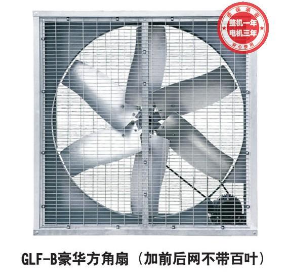 GLF9.5# Deluxe genuine Daytona Daytona square fan ventilador de refrigeração ventilador de pressão negativa
