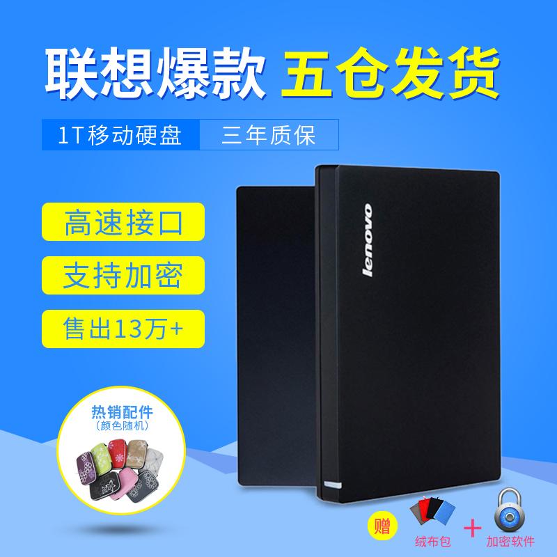 Die verschlüsselung der festplatte - 1tb [5] 1tUSB3.0 der Lagerung und Lieferung F308 mobile festplatte