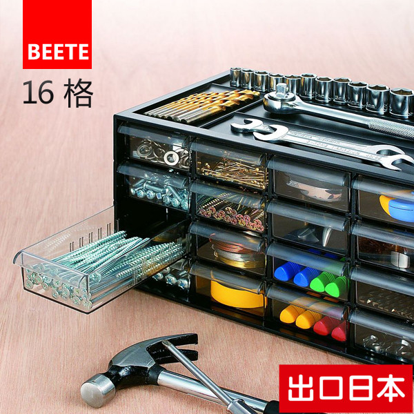 16 lattice model toolbox, drawer type electronic component box, hardware plastic parts cabinet accessories