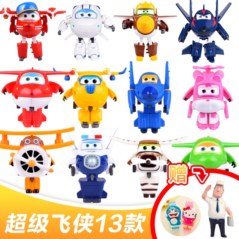 Super flash toy vehicle robots Le Di aidd small suit full set of components of interest