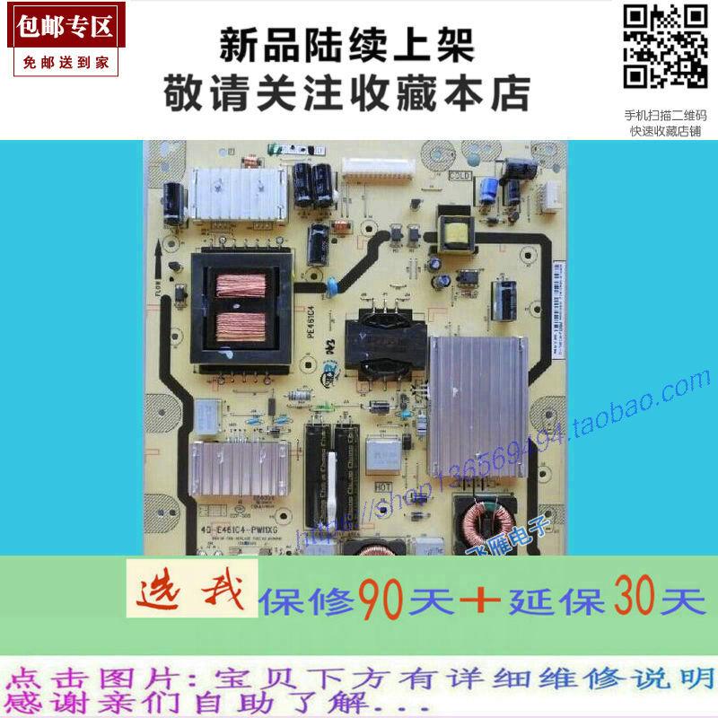 TCL L48E5390A-3D48 télévision à affichage à cristaux liquides à débit constant de rétroéclairage l l97 langue carte d'alimentation haute tension