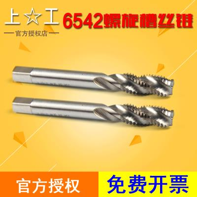 Spiral wire tapping spiral groove tap for spiral spiral tap machine