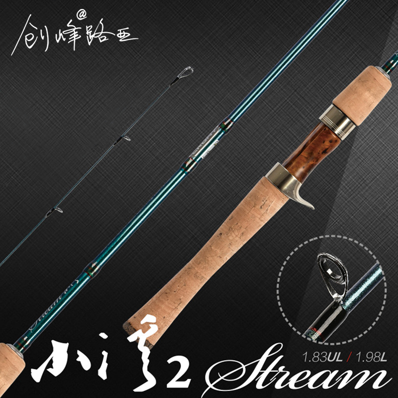 A fishing rod 2 tin Creek peak Berlusconi soft grips straight shank road and pole slightly red two freshwater micro rods