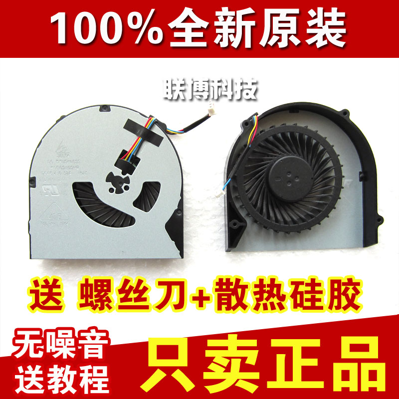 new original lenovo ideapad g480 g480a g480am g580 notebook cpu fan