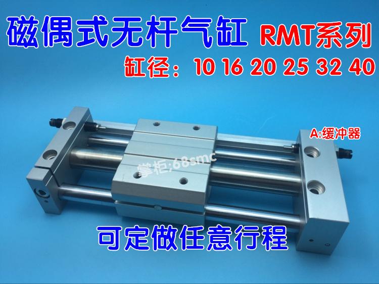 บัวก้านสูบรุ่นแม่เหล็กแบบไม่ RMT40X100 200 300 400 / / / / / / / / / / 1000SA 750 500 350