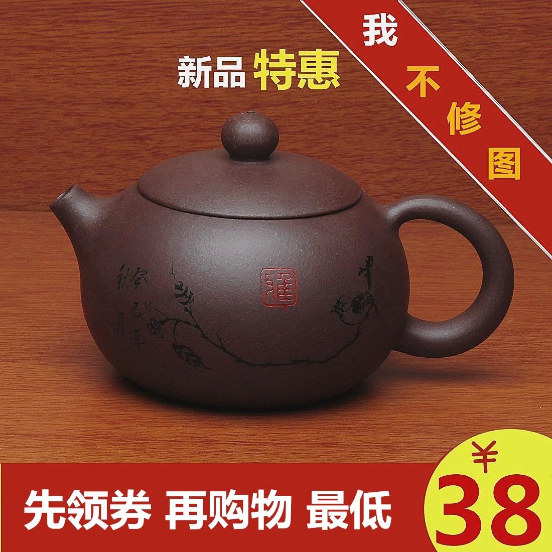 Poti lilla serva Yixing lilla teekannu puhas käsitsi maalitud lilla savi muda kodus Shi seadmed tea specials