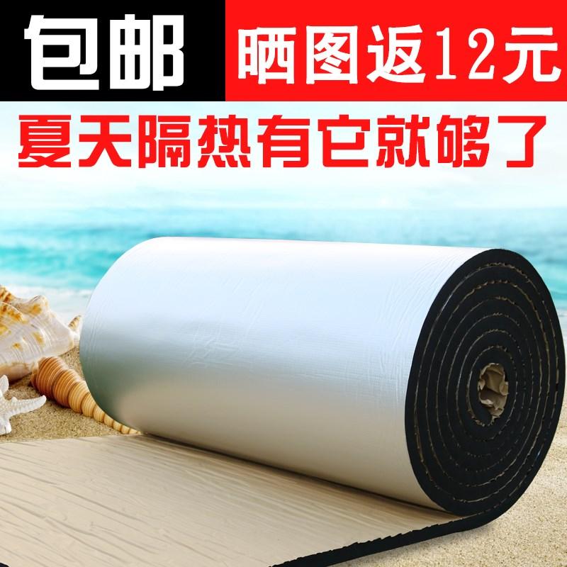 a lemez a hőszigetelő pamutból 橡塑 hangszigetelt hőszigetelő anyagokat vízműveknél hőstabil kocsi alumínium hőszigetelő égihorog.