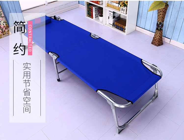 Cool and ventilated bed, single folding bed, office folding lunch bed chair, small and handy Eagle