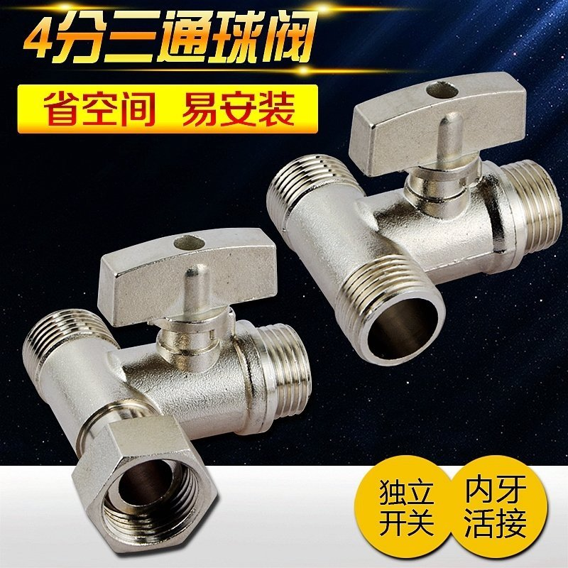 Dividido en un tubo con válvulas de agua del grifo con la hebilla de un diámetro de la cabeza de agua del grifo