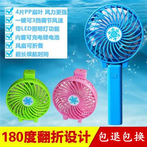Electric desktop small fan, portable shake head, mini fan, rechargeable USB student hostel