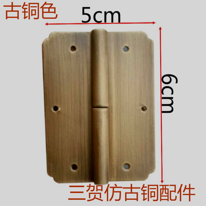 Chinese antique furniture copper fittings, pure copper door and window door, hinge hinge, leather skin, 5x6cm aircraft, Fang Heye