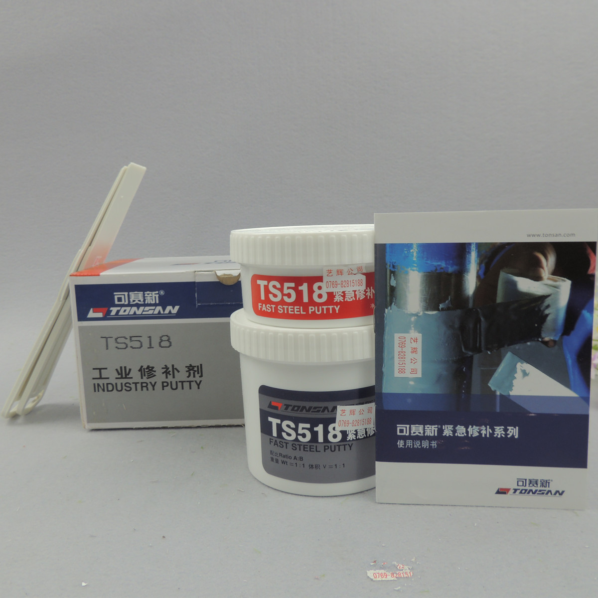 Tianshan, dringende reparatur agent neUe Kleber TS518 corsa, 5 minuten von Hoher festigkeit und zähigkeit Korrosion;