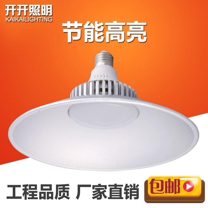 Open led industrial and mining lights, 30w100w factory building, chandelier workshop, workshop lamp, ceiling lamp, explosion proof lamp ceiling lamp