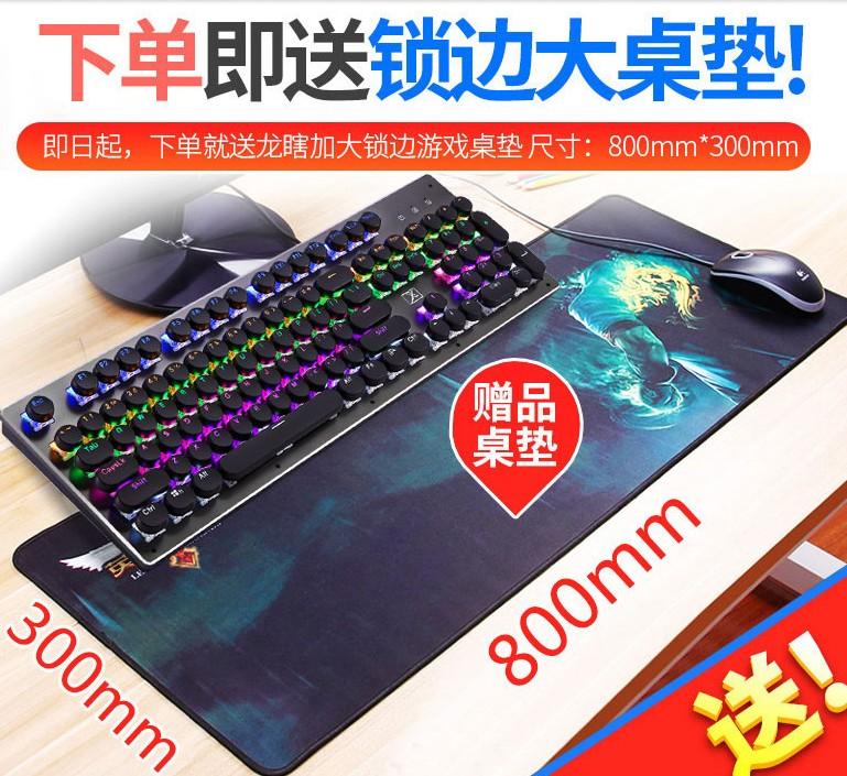De mechanische toetsenbord groene as zwarte as. As GLB - metalen grote spel rond de sleutel
