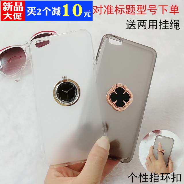 Jin m5plus gn8001 mobile phone shell and full wrapping soft Gionee fall South Korea silicone Lanyard