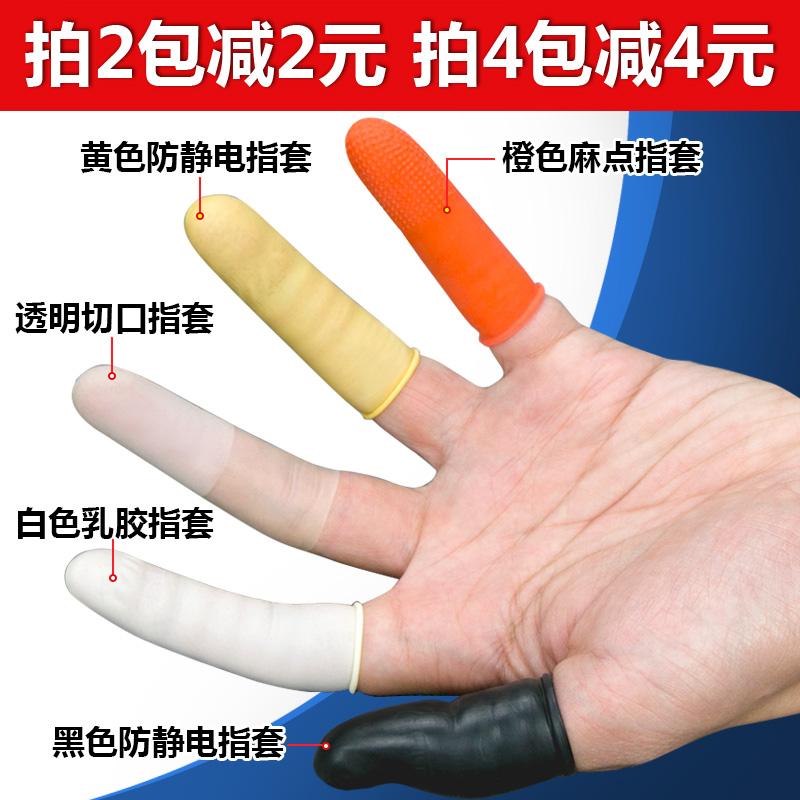 резиновый рукав половина полу пальцы фестиваль палец защитный кожух латексные перчатки без пальцев керамики следы скольжения
