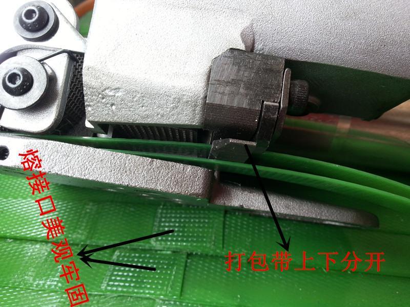 Las prensas neumáticas neumática A19 empacadoras de plástico con las prensas de mano libre de las prensas de la hebilla con envases de Pet