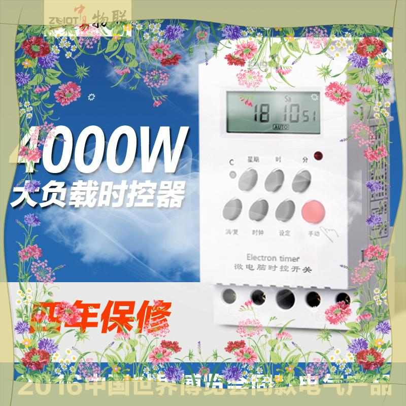 Easy to use brain time control switch timer, high power electronic automatic street light box controller home