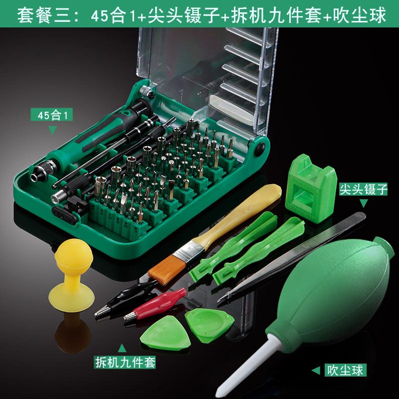 Multi - funzione Speciale combinazione di manutenzione dei Telefoni cellulari, Computer cacciavite a forma di lunghe Viti Lotto di Gadget