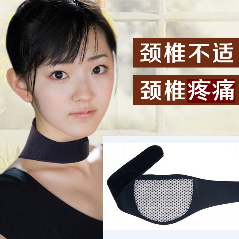 Tourmaline self heating negative ion therapy neck support portable office of cervical pain of neck and shoulder discomfort with hot compress