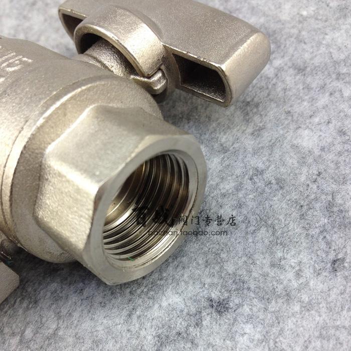 20 Jahre Geschichte der Kupfer - ventil - Verkauf Dreier Kupfer - Nickel - heizung l - 4 6 punkte 1 - Zoll -
