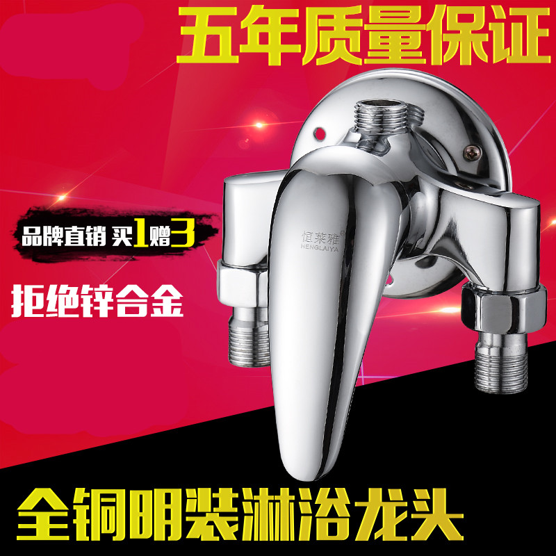 With the full copper bathtub faucet shower faucet water mixing valve cold water heater set with simple shower water