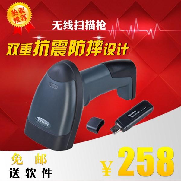 ScanHome беспроводной сканирование пистолет лазерный пистолет сканер штрих - кодов экспресс - специальные сканеры беспроводных штрих - код, пистолет