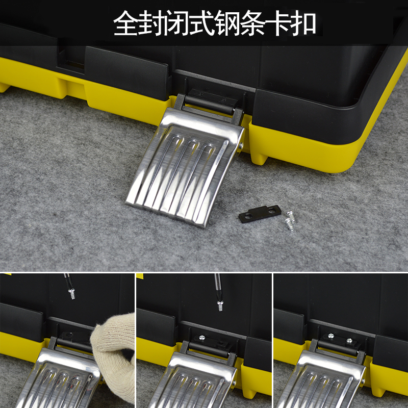 Toolbox toolbox, strong portable automobile turnover hardware, electric drill, hardware plastic set tool repair double