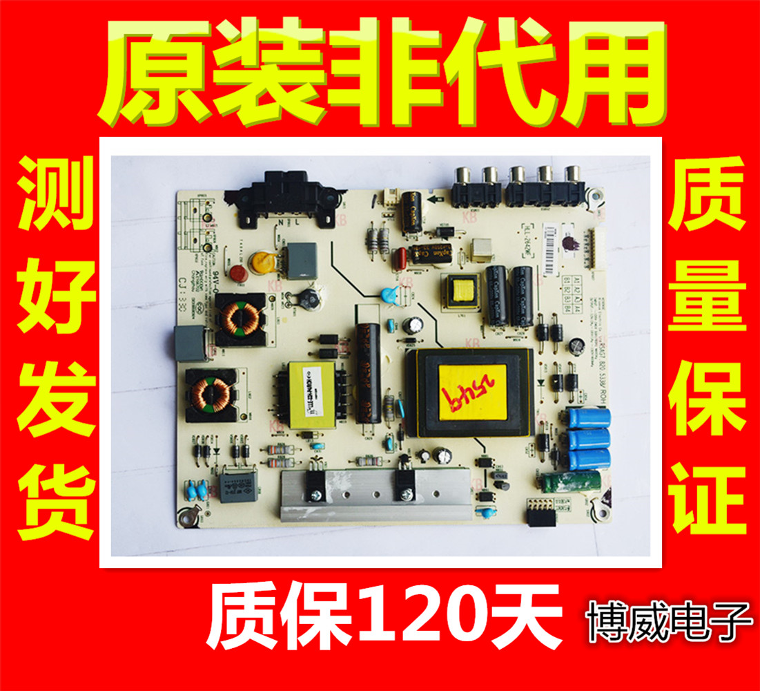 Hisense LED42K30JD42 inch LCD LCD TV main control board buck boost voltage stabilized power supply board W464