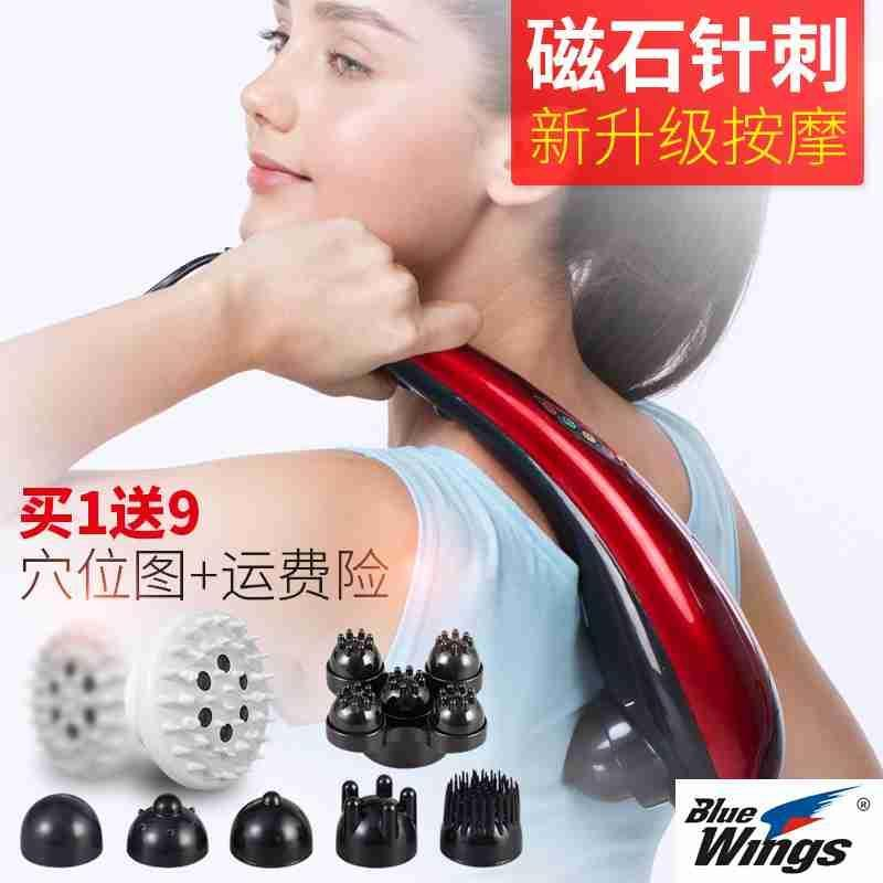 Dolphin massager, infrared computer board charging, vibrating stick mute, electric manual whole body massage, cervical massage
