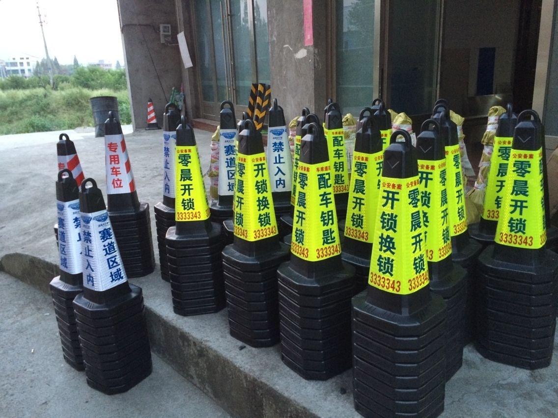 70cmPVC conos de carretera cm de Goma de plástico PVC Road cono cono de helado de cono reflectantes de barricadas