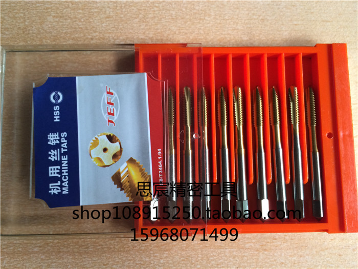 Wire tapping cone M1.6/2/2.5/3/4/5/6/8/10 with us JEEF Dalian Far East Ti M2