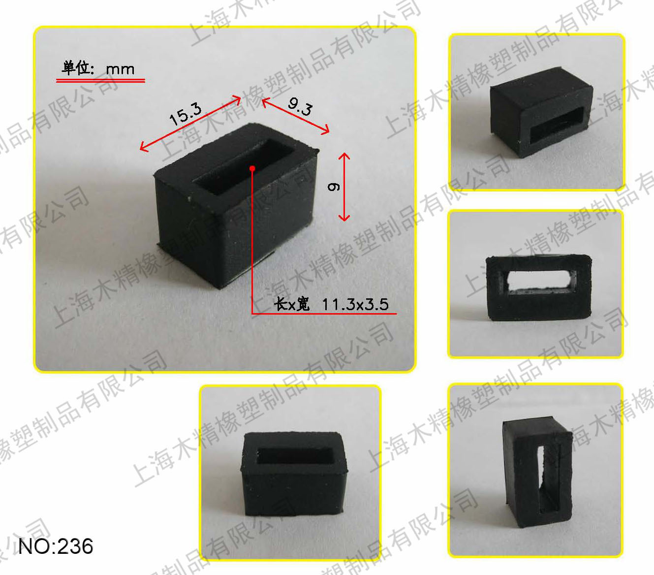 Rubber stopper, rubber protective sleeve, square pad, rubber feet, friction block 15.3X9mm