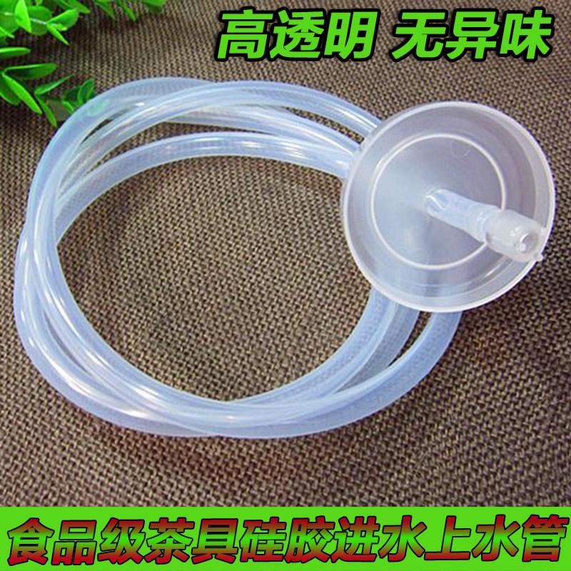 Teile der kung - fu - Tee kochendes Wasser Wasser Wasser Wasser pumpen elektrische heizung Automatisch in tee - teekanne schlauch Sado