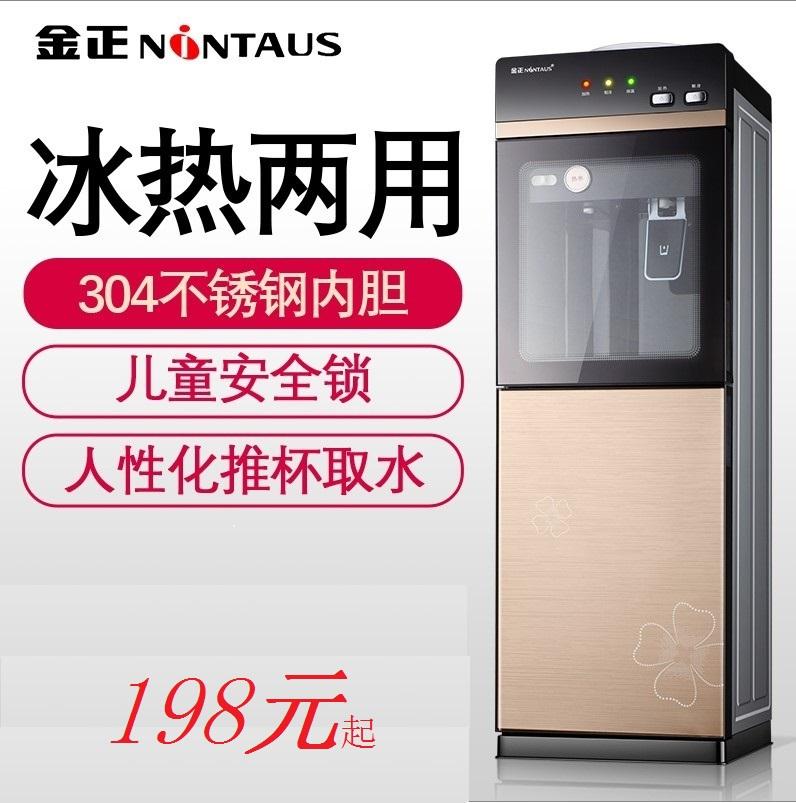 Το γραφείο του ζεστού νερού για οικιακή κάθετη πάγο γυαλί της εξοικονόμησης ενέργειας (βραστό νερό μηχανή Πότης ανώτερος σου τσάντα.