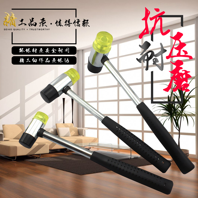 Rubber hammer hammer hammer rubber rubber fine decoration floor tile installation construction hammer hammer hammer