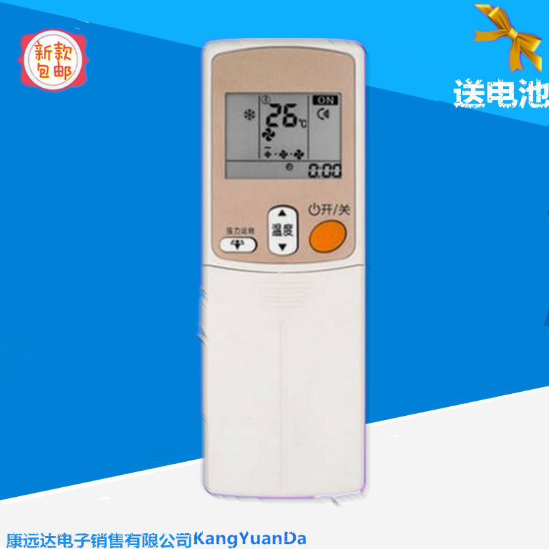 Shipping Daikin Air conditioning remote control remote control cabinet ARC433A75ARC433B46 onhook gold general