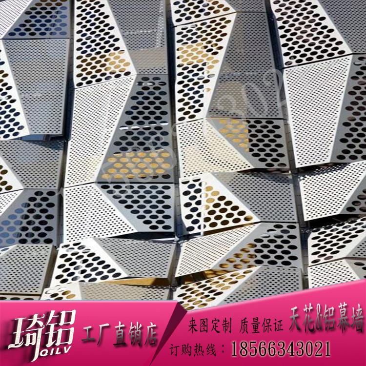 알루미늄 단판 꽃무늬 보드 외벽 천연두는 알루미늄 투각하다 룩 氟碳 에나멜 펀칭 보드 외벽에 이형 알루미늄 알루미늄