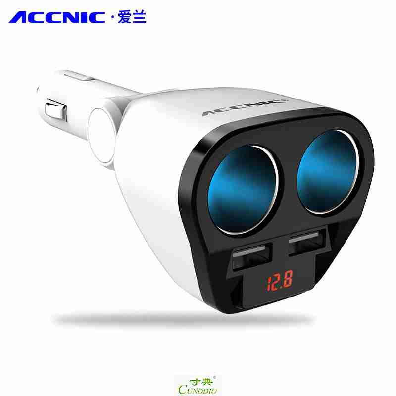 Vehicular dual USB one point two power converter, vehicle three cigarette lighter, high power universal charger