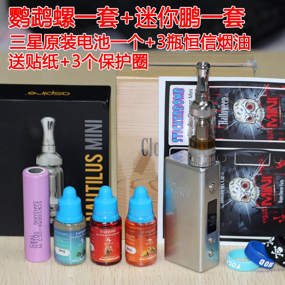 оригинальные Аутентичные Nautilus форсунка + Клей Пэн мини - мини - поле большой дым электронных сигарет костюм издание
