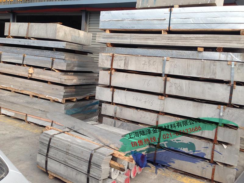 Swa 6063-T5/T4/T6/T62/6061/6082t6/ Spot al tubo di Alluminio Barre Zero di taglio