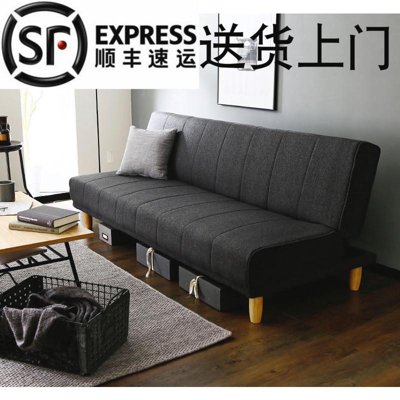 σύγχρονο μινιμαλιστικό πολυλειτουργική πτυσσόμενο γερά ξύλινα πόδια στο σαλόνι ένα διπλό τρία άτομα 1,8 καναπέ κρεβάτι 2 μέτρα
