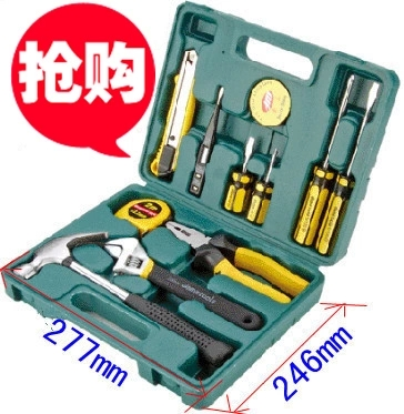 12PC home multi function toolbox tool combination kit boxed hardware tool car toolbox