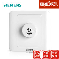 SIEMENS vision series switch socket panel elegant white stepless speed regulating switch of fan governor switch security