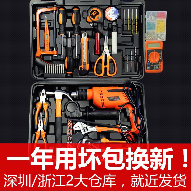 Manuale di combinazione di UTENSILI per la Casa di Legno rivestiti Multi - funzione di gruppo di manutenzione Hardware elettricista trapano elettrico nella Manica.